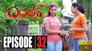 Dharani | Episode 32 27th October 2020 Thumbnail