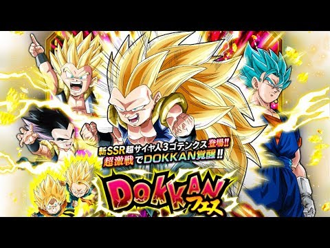 300 DRAGON STONE SUMMONS! NEW PHY SSJ3 Gotenks Dokkan Festival Summoning Event: DBZ Dokkan Battle
