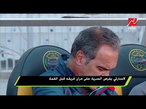 الناقد الرياضي إيهاب الخطيب يكشف لمهيب كواليس معسكر الأهلي قبل القمة ومشاركة صالح جمعة