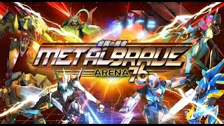 Metal Brave Arena 76 - Android Gameplay