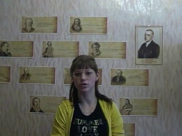 Изображение предпросмотра прочтения – РенатаБукина читает произведение «Про что— про это?» В.В.Маяковского
