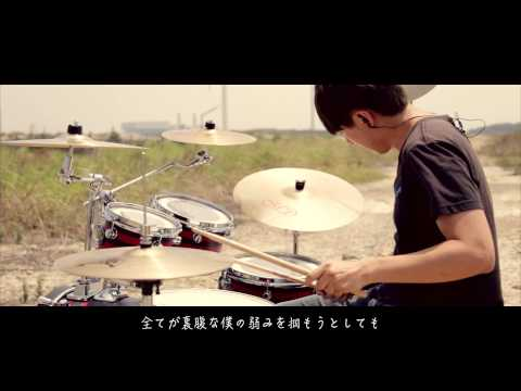 ONE OK ROCK - Cry out by 阿威 爵士鼓 Drum cover