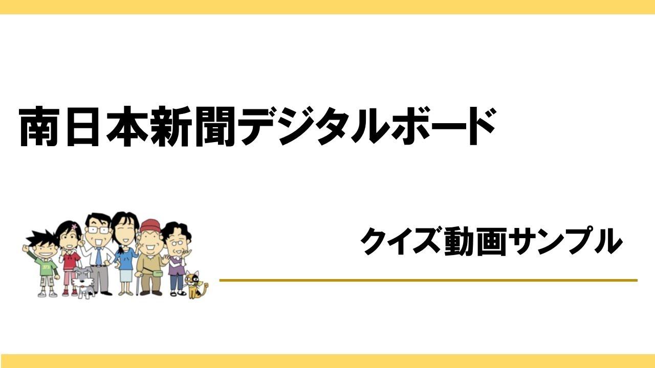 速報 福井 新聞 ニュース