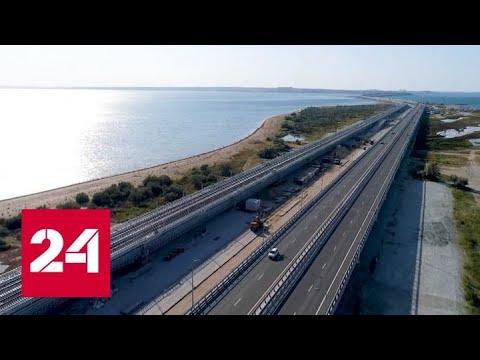 Названа стоимость билетов на поезда в Крым из Москвы и Петербурга - Россия 24