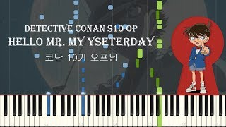 명탐정 코난 10기 OP - Hello Mr.  My Yesterday [Piano Synthesia + Sheet]