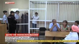 """Приговор по делу """"Солевой"""""""