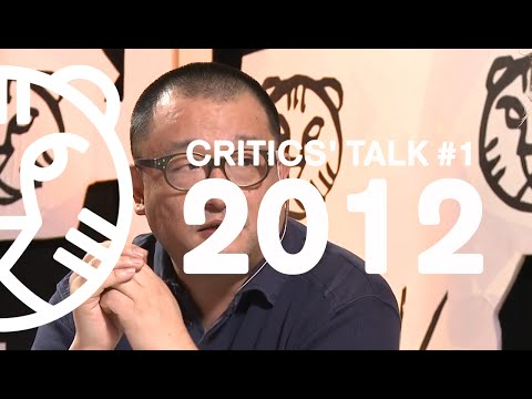 Critics' Talk #1: Wang Xiaoshuai