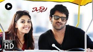 Idhedho Bagundhe  Promo Song | Mirchi Telugu Movie | Prabhas, Anushka Shetty, Richa Gangopadhyay
