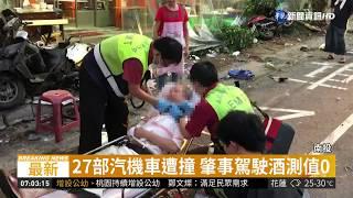 大貨車疑煞車失靈 連撞數十車6人傷| 華視新聞 20180915