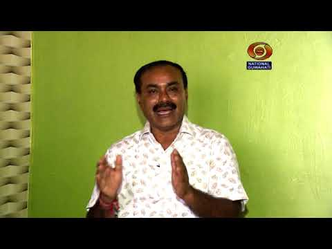 Krirangan - Special programme on National Sports Day