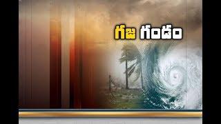 Cyclone Gaja live updates | cyclonic storm in Nagapattinam and Tiruvarur districts