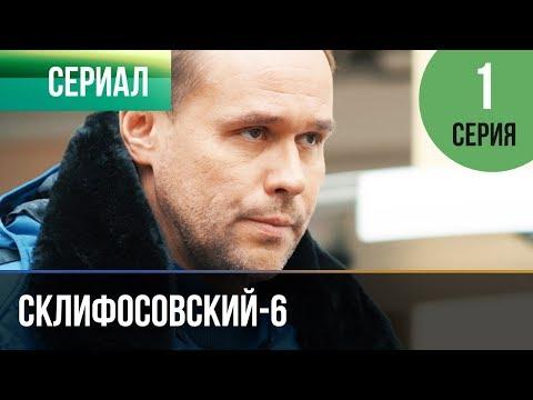 Кадры из фильма Молодежка - 6 сезон 7 серия