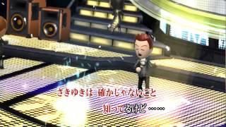 任天堂 Wii Uソフト Wii カラオケ U はいからさんが通る 南野陽子 Wii カラオケ U 公式サイト:http://www.nintendo.co.jp/wiiu/karaoke/
