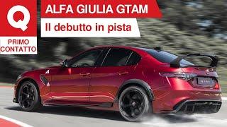 Alfa Romeo Giulia GTAm: l'abbiamo portata in pista