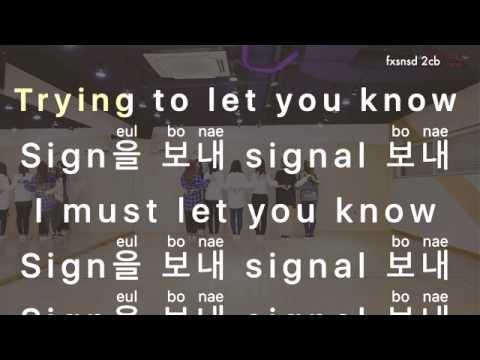 Signal twice [karaoke]