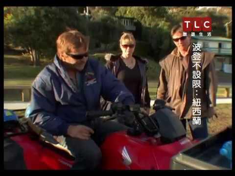TLC《波登不設限》紐西蘭