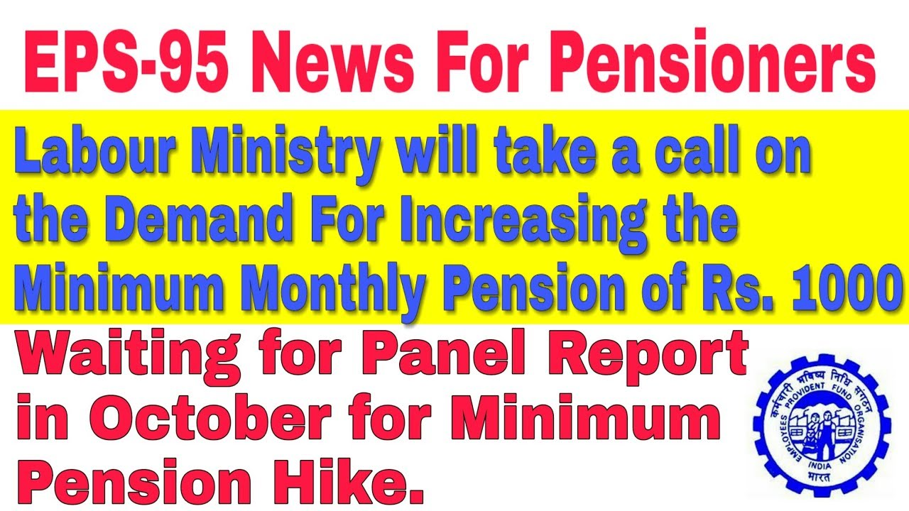 Good News For EPFO Pension Subscriber   Waiting For Panel Report in October  For Pension Hike