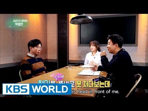 "Interview ""Veteran"" Park Chulmin [Entertainment Weekly / 2016.11.28]"