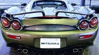 Mitsuoka Orochi - new type Super Car