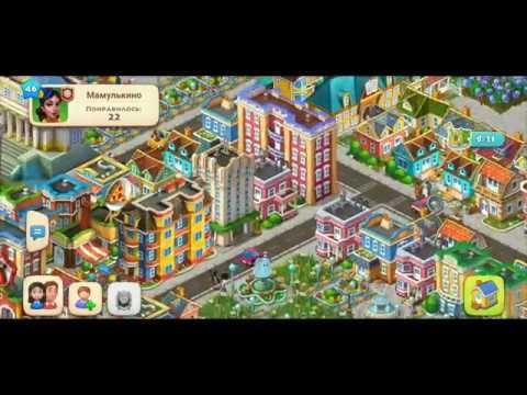 ТАУНШИП город и ферма #265 Знакомство с МОИМ городом, Детское видео Игровое видео