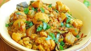 How To Cook Aloo Gobhi Masala - A2