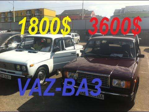 Автобазар Винница. Продажа Ваз 2106 и Ваз 2107 в отличном состоянии.