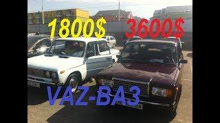видео Отзывы о ВАЗ 2103