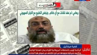 سارة حازم تتناول تصريحات برهامي لـ«التحرير» حول الحاخام اليهودي
