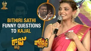 Bithiri Sathi Funny Questions To Kajal Aggarwal | Jogendra Yuvagarjana | Nene Raju Nene Mantri Movie