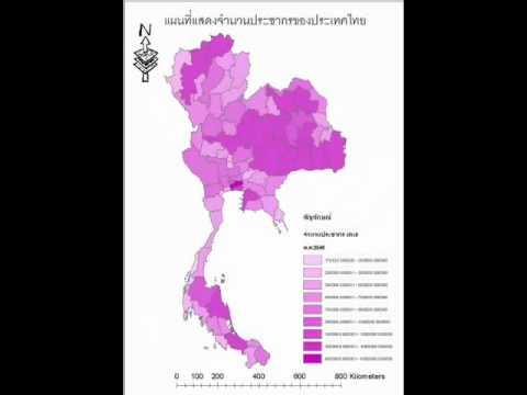 แผนที่จำนวนประชากรในประเทศไทย