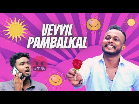 Veyyil Pambalkal | Petrol Shed | Srilankan Tamil Comedy | Jaffna