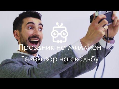 знакомства крымск 23