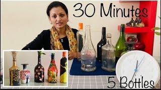 30 Minutes, 5 Bottles challenge   Easy Bottle Art   അര മണിക്കൂറിൽ അഞ്ചു കുപ്പികൾ അലങ്കരിക്കാമോ ?