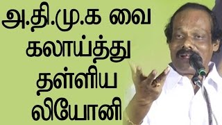 Dindigul I.Leoni Effective Comedy Speech at Mupperum Vizha!