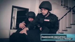 охрана Бизнеса, Современные Технологии, охранное агентство ФЕМИДА, город Киров