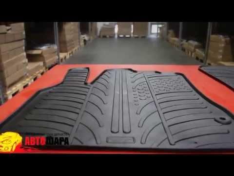GleDring - коврики резиновые в салон автомобиля