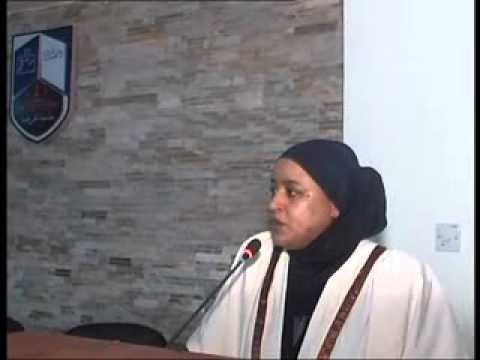 Professor Neamat Hassan Abu bakr Professorial Presentation,University of Khartoum