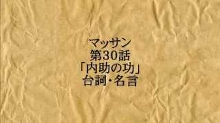 シャーロット・ケイト・フォックス、玉山鉄二主演 朝ドラ『マッサン』よ...