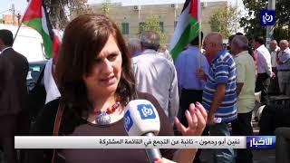 مسيرة في رام الله للمطالبة بحماية أراضي الوقف الأرثوذكسي - (29-9-2018)