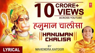 हनुमान चालीसा Hanuman Chalisa,Hindi English Lyrics,MAHENDRA KAPOOR,HD Song,Kalyug Aur Ramayan