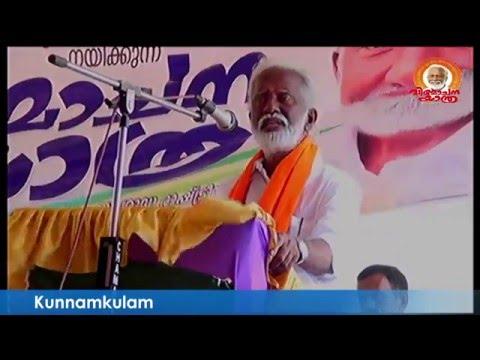 Vimochana Yatra led by BJP Kerala President Shri Kummanam Rajasekharan at Kunnamkulam Constituency