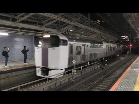 【速報版】215系・湘南ライナー東京発の最後の発車シーン