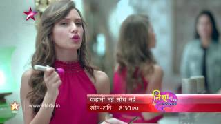 Nisha Aur Uske Cousins Promo: Why is Nisha unlike other girls?