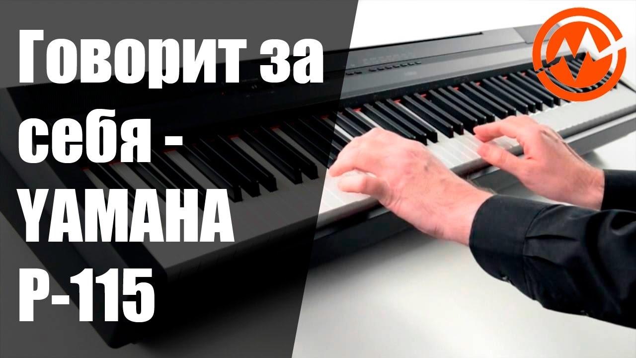 Цифровой рояль yamaha cvp-609 gp технические характеристики. Рояль cvp-609gp, которые в скором времени можно купить и в украине.