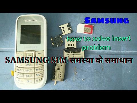 Samsung GT-E1200'E1207y insert sim and sim tray repair replace