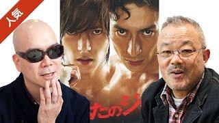 TBSラジオ「ライムスター宇多丸のウイークエンドシャッフル」 2011年2月...