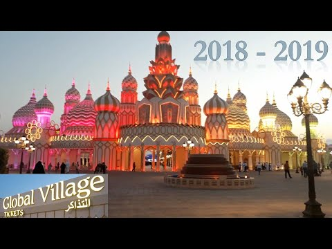 Global Village Dubai 2018-2019 | قرية عالمية 2019 دبي | Global Village Dubai 2019 Fireworks