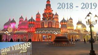 Global Village Dubai 2018 - 2019 Dubai Tour Dubai Global Village
