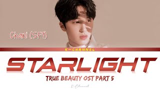 Download lagu Starlight (그리움) -  Chani 찬희 (SF9) | True Beauty 여신강림 OST Part 5 | Lyrics 가사 | Han/Rom/Eng