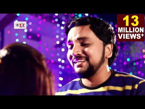 याद तोहके हमर सतायी तS फोन करिहा !!Hit Bhojpuri Song !! Gunjan Singh !! Phone Kariha